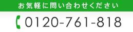 092-515-1550